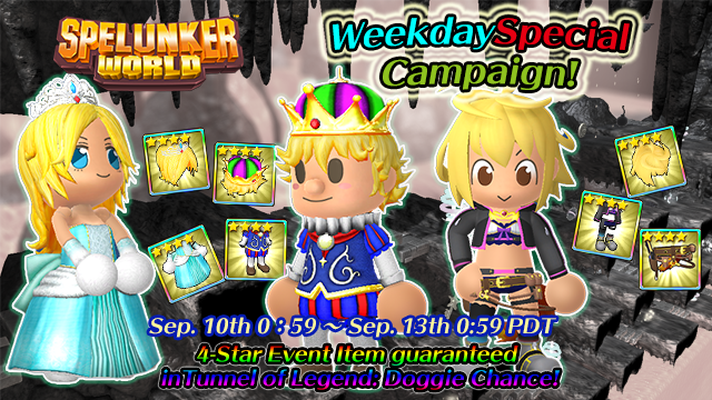 20180910_DailyCampaign_NA_rev.png