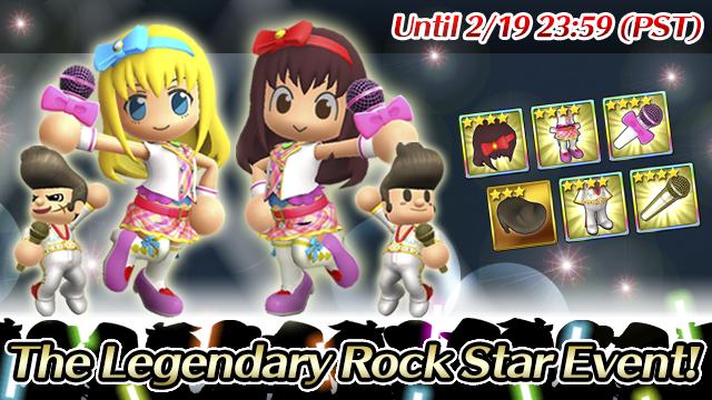 20200123_RockStar_NA2.png