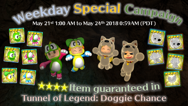 weekday_campaign_0521.png