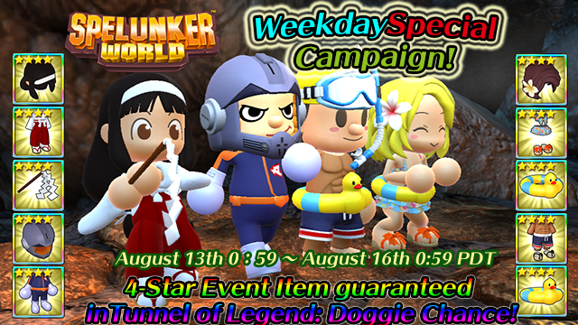 20180813_DailyCampaign_NA.png