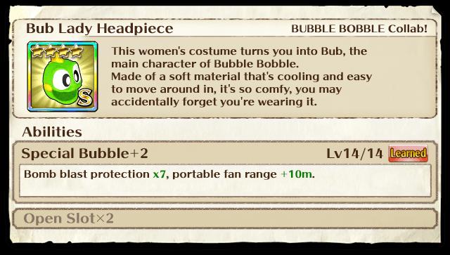 I_BB_W_BUBBLE_HEAD_NA.png